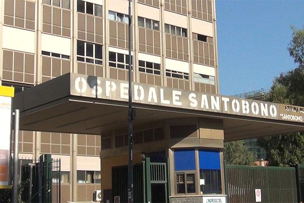 Presidio Ospedaliero Santobono Pausilipon